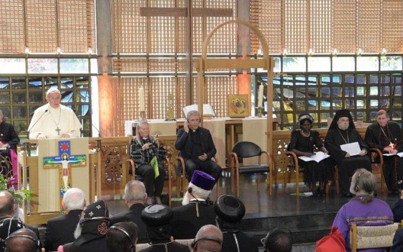 Папата Фрањо: Екуменизмот е претпријатие во загуба