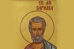 Свети Варнава