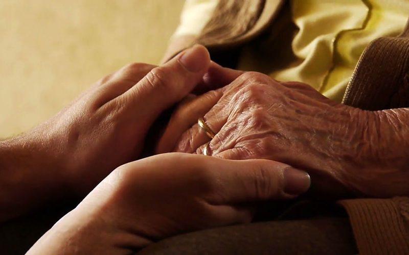 Бабите и дедовците се подеднакво важни