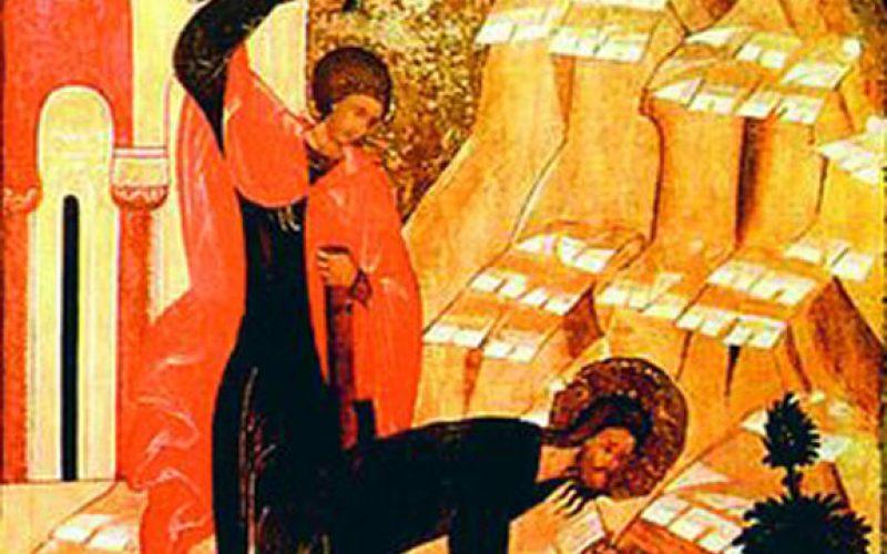 Отсекување на главата на свети Иван Крстител