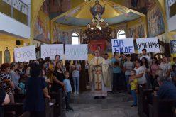 Радово: Света Литургија за почеток на новата учебна година