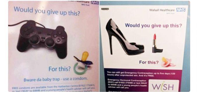 Ако имате деца нема да може да се шминкате или да си играте видео игри!!!?