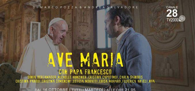 """Книга на папата Фрањо: """"Радувај се Маријо"""""""