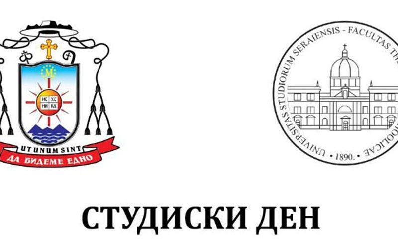 """Програма: """"Католичката црква во Македонија низ својата историја""""."""