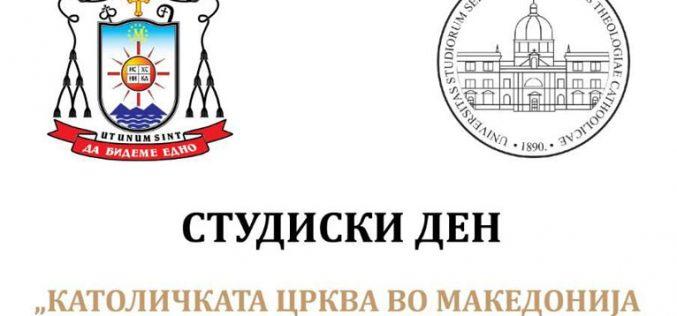 """Студиски ден: """"Католичката црква во Македонија низ својата историја"""""""