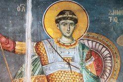 Свети великомаченик Димитриј