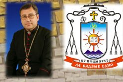 Изјава на Н. В. П. монс. д-р Киро Стојанов по повод веста за доаѓањето на Неговата Светост Папата Франциск во посета на Република Македонија