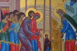 Воведение на Пресвета Богородица во храмот
