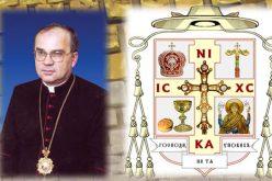 Апостолскиот егзархат во Србија воздигнат во епархија