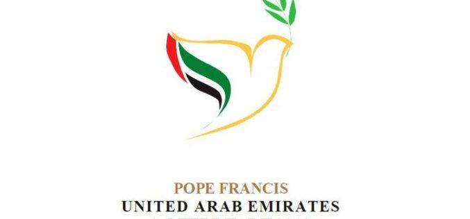 Папата ќе ги посети Обединетите Арапски Емирати