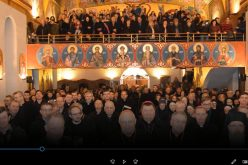 Видео за инаугурацијата на епархијата и устоличувањето на првиот епарх