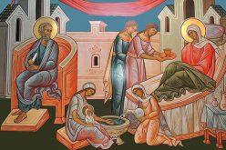 Безгрешно зачнување на Пресвета Богорoдица