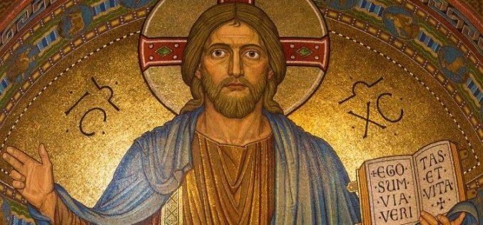 Исус Христос е жив Бог