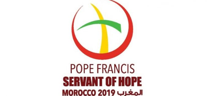 Програма на Папата за посетата на Мароко