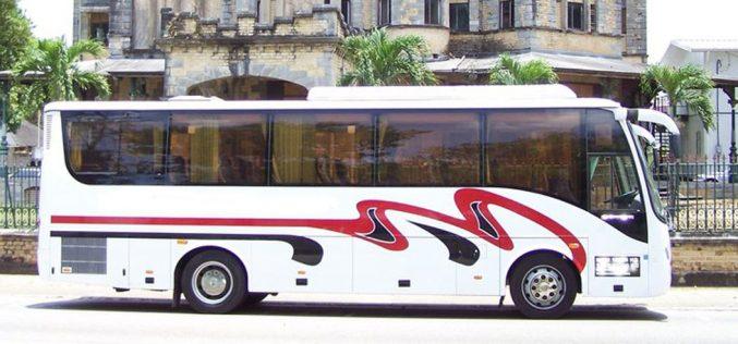 Организиран автобуски превоз