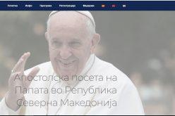 Отворена е официјална веб страна за посетата на папата Фрањо на Македонија