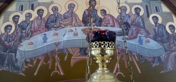 Евхаристиско обожавање: Шест часа со Исус