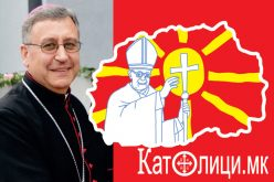 "On the occasion of the Apostolic visitation of Pope Francis to Skopje – Macedonia, the web portal ""Katolici.mk"" conducted an extensive interview with H. E. Msgr. Dr. Kiro Stojanov, Bishop of Skopje and Eparch of Strumica-Skopje"