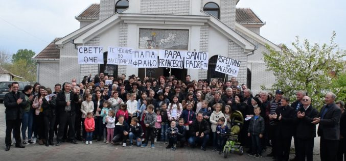 Радово: Свети Оче те чекаме во Македонија