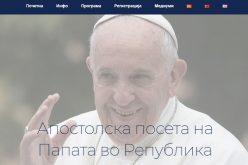 Отворени официјални профили на социјалните мрежи за посетата на Папата
