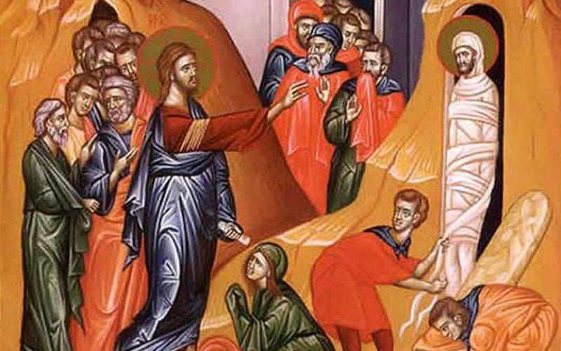 Лазарова сабота – смртта како сведоштво на животот