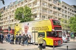Скопје со радост го очекува доаѓањето на папата Фрањо