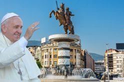 Вторник 7 мај е неработен ден на територијата на град Скопје