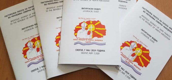 Издаден Литургискиот водич за Литургијата со папата Фрањо