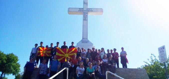 Поклонение во Меѓугорје