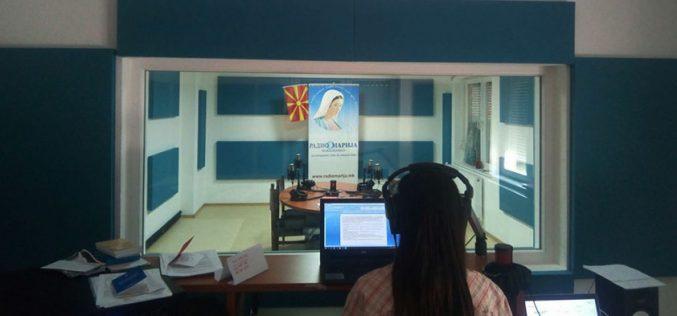 Најава: Благослов на студиото на Радио Марија во Струмица