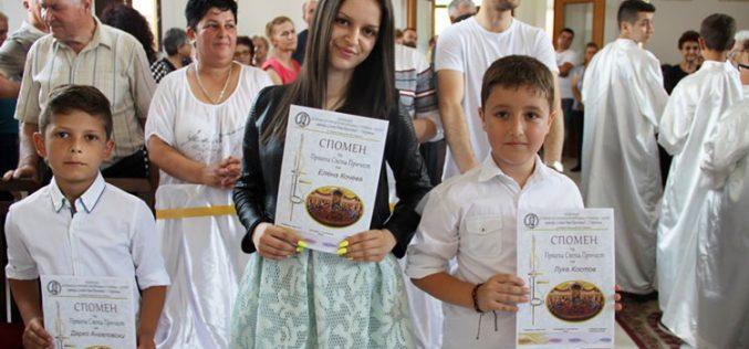 """Прва Света Причест во парохијата """"Раѓање на свети Иван Крстител"""" во Струмица"""