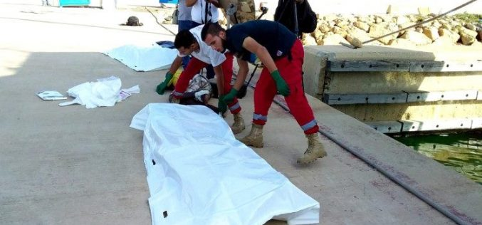 Нови жртви на мигранти во либиските територијални води