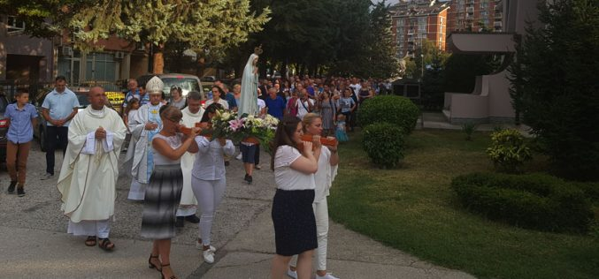 Скопје: Прославен празникот Голема Богородица