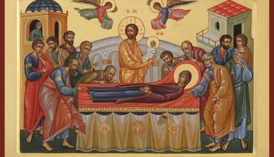 За Празникот Успение на Пресвета Богородица
