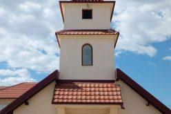 Најава: Свечена архиерејска Литургија во Сарај по повод патрониот празник свети великомаченик Димитриј
