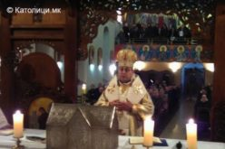 Епископот Стоjaнов служеше Божиќна света Литургија во Струмичката катедрала
