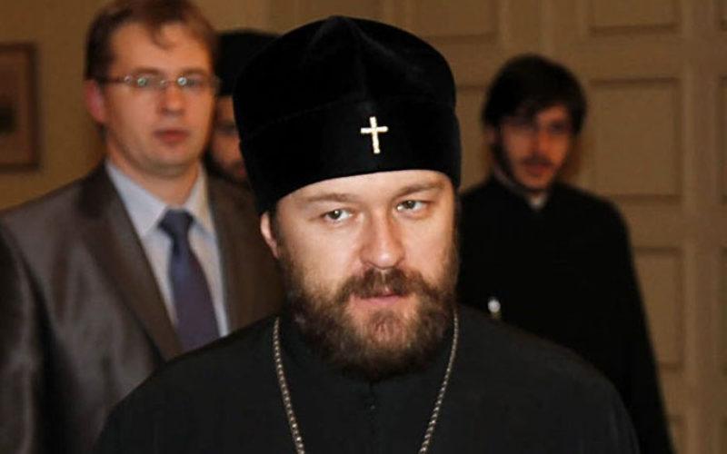 Рускиот митрополитот Иларион се сретна со претставници на Католичката црква