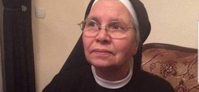 Почина с. Лујза Стојчева, сестра Евхаристинка