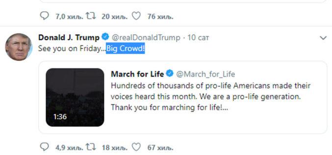 Трамп ќе учествува на Маршот за живот во Вашингтон