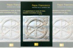 Објавена е порака на папата Фрањо за Великиот пост 2020