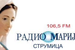 Радио Марија повикува на молитва