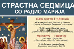 Преносите од Страстната седмица на Радио Марија ќе бидат пренесувани и на Католици.мк