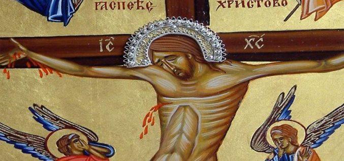 Раните на Исусовото тело според Торинското платно