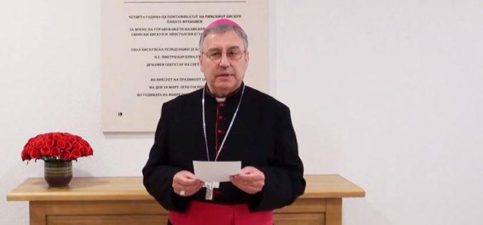 По повод празникот Курбан бајрам епископот Стојанов упати честитка до Реус-ул-улема Шаќир ефенди Фетаху