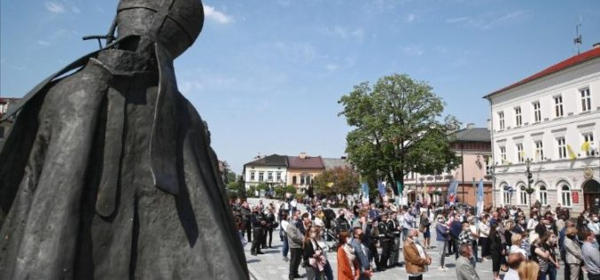 Папата Фрањо го благослови новиот Институт за култура Свети Иван Павле II
