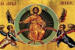 Кратко резиме од Воскресението до Вознесението