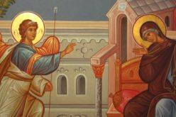 Размислувања на о. Јосиф Алоати за Дева Марија