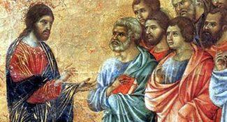 Недела на Светите Отци