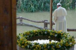 Летна пауза за папата Фрањо