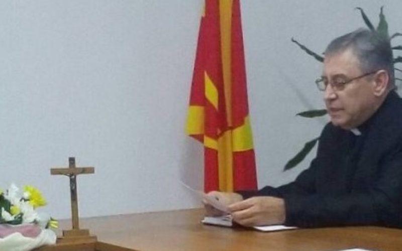 Одржан Консулторски совет на Струмичко – скопската епархија